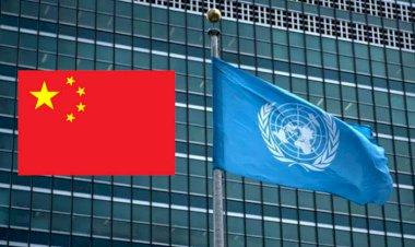 মিয়ানমার প্রসঙ্গে জাতিসংঘের নিন্দা প্রস্তাবে চীনের ভেটো