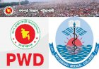গণপূর্ত অধিদপ্তর: পটুয়াখালী মেডিকেল কলেজ ও হাসপাতাল নির্মাণে অনিয়ম