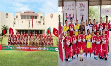 মহান স্বাধীনতা দিবস হ্যান্ডবল প্রতিযোগিতায় বিজিবি চ্যাম্পিয়ন