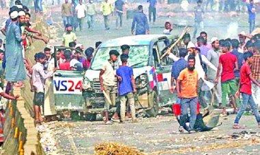 হেফাজতের তান্ডব : নারায়ণগঞ্জে আরও ১০ মামলা দায়ের
