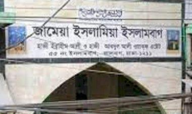 মাদ্রাসায় তল্লাশি : শতাধিক চাকু উদ্ধার দাবি