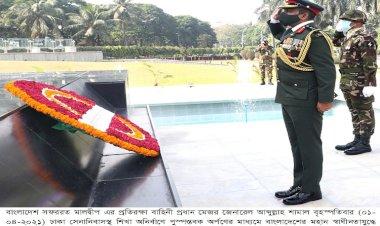মালদ্বীপের প্রতিরক্ষা বাহিনী প্রধানের সাথে সেনাবাহিনী প্রধানের সৌজন্য সাক্ষাৎ