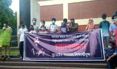 দাবি না মানলে ক্লাস বর্জনের হুশিয়ারী বুয়েট শিক্ষার্থীদের