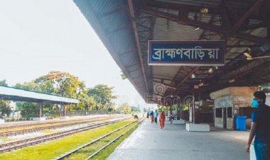 সাময়িকভাবে ব্রাহ্মণবাড়িয়া রেলস্টেশন চালু মঙ্গলবার