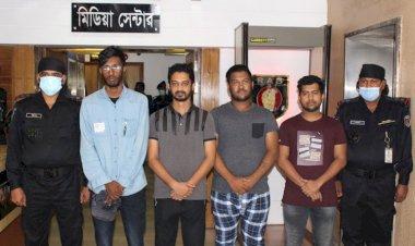 'বিট কয়েন' লেনদেনে প্রলুব্ধ করত চক্রটি