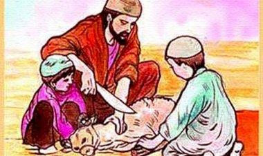 ২০ জুলাই সৌদিতে ঈদুল আজহা