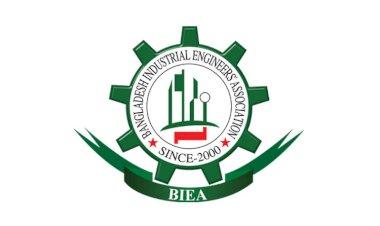 বিআইইএ'র বেলকুচি উপজেলা ইউনিটের পূর্নাঙ্গ কমিটি গঠন