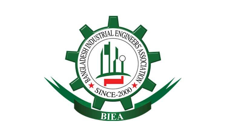 বিআইইএ'র চৌহালী উপজেলা ইউনিটের পূর্নাঙ্গ কমিটি গঠন