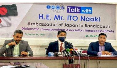রোহিঙ্গা প্রত্যাবাসনে মিয়ানমারের ওপর আন্তর্জাতিক চাপ অব্যাহত রাখার তাগিদ : জাপানী রাষ্ট্রদূত
